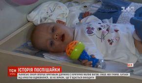 У Львові медики врятували крихітне півкілограмове новонароджене немовля