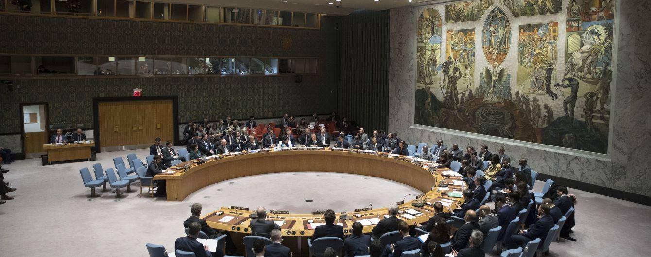 Время заседания Совбеза ООН по Украине перенесли