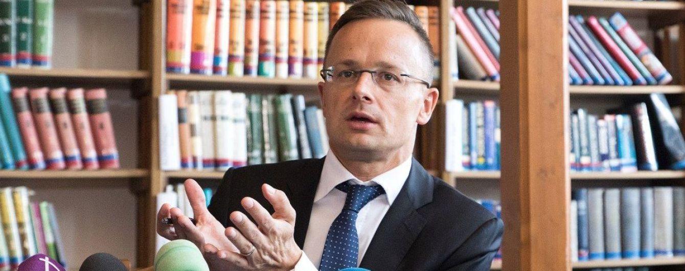 Венгрия ветировала совместную декларацию послов НАТО относительно Украины - глава МИД Сиярто