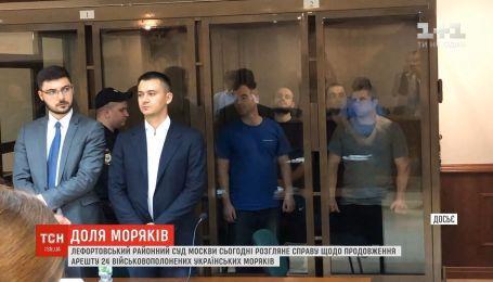 Суд в Москве рассмотрит дело об аресте украинских военнопленных моряков