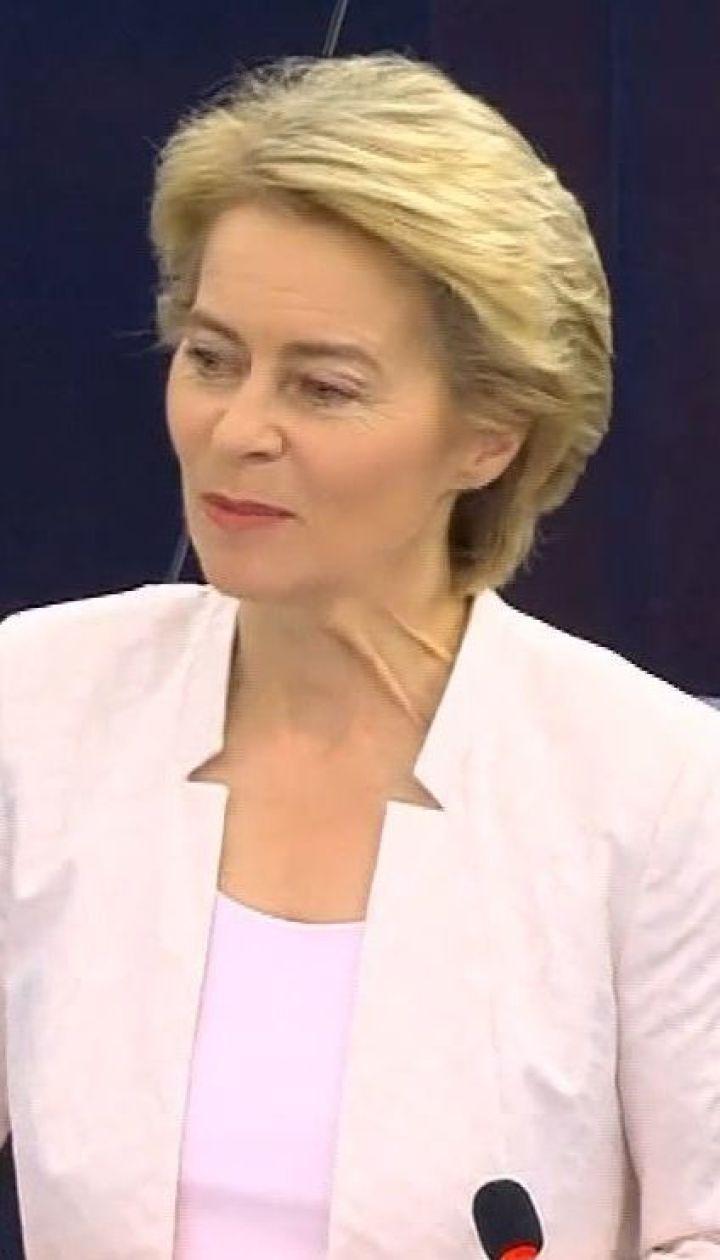 Урсула фон дер Ляєн – перша жінка на посаді президента Єврокомісії