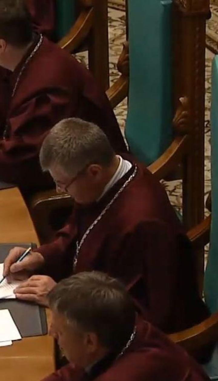 Конституційний суд у закритому режимі визнав декомунізацію законною