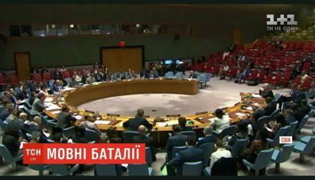 Россия во второй раз созвала заседание Совета безопасности ООН из-за украинского закона о языке