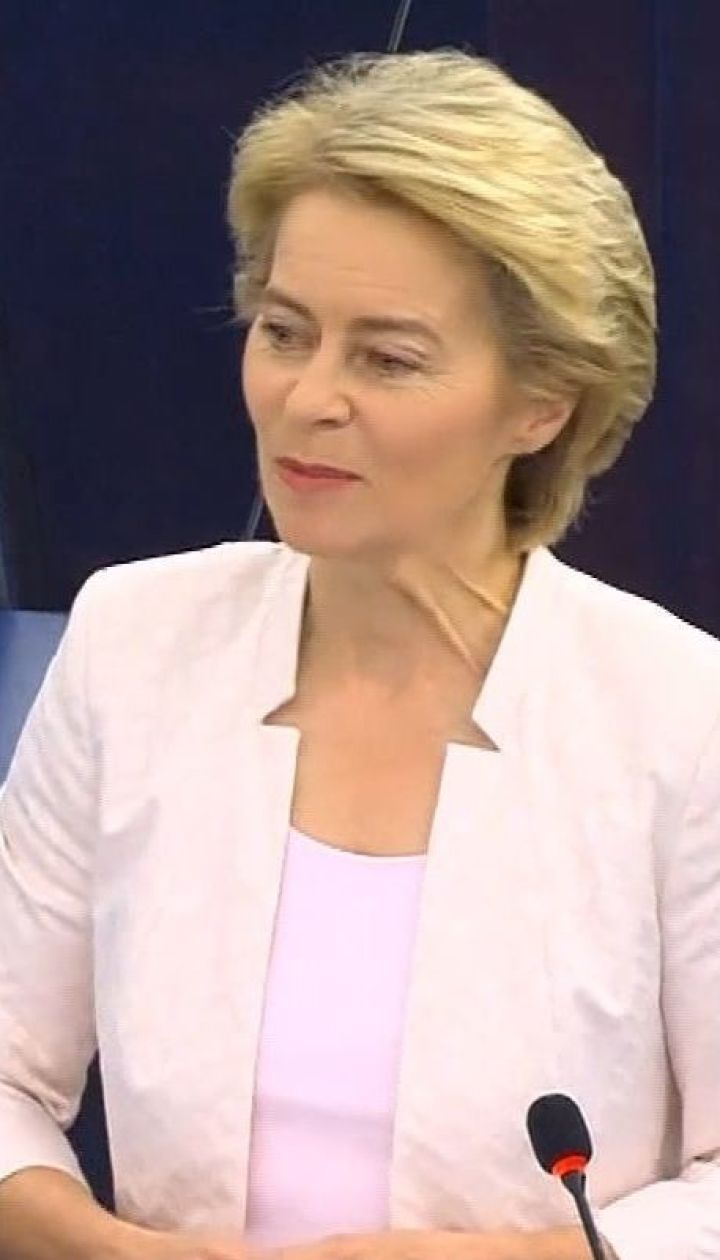 Урсула фон дер Ляйен - первая женщина на посту президента Еврокомиссии
