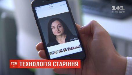 Користувачі Інтернету масово користуються програмою, яка реалістично зістарює обличчя