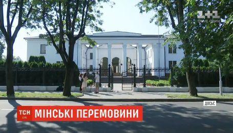У Мінську відбудеться засідання Тристоронньої контрактної групи