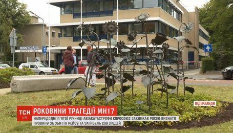 П'ять років тому російські терористи збили рейс МН17 над Донбасом