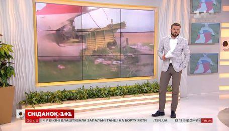 Катастрофа MH17: хронология событий - влог Егора Гордеева