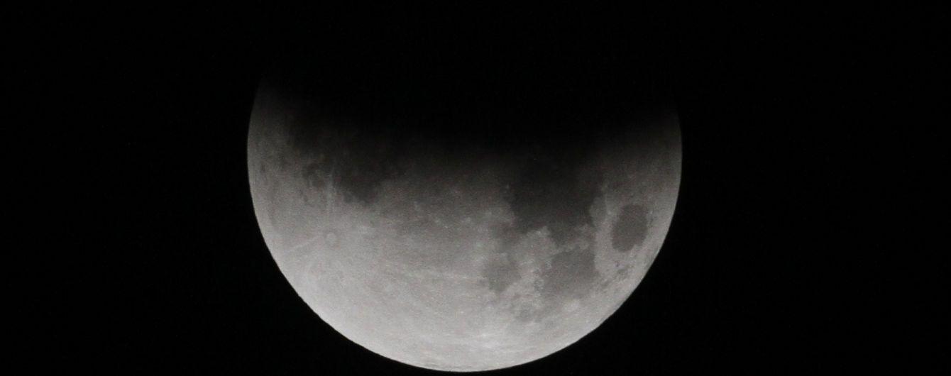 Земляни побачать перше цьогоріч місячне затемнення: коли на нього чекати українцям