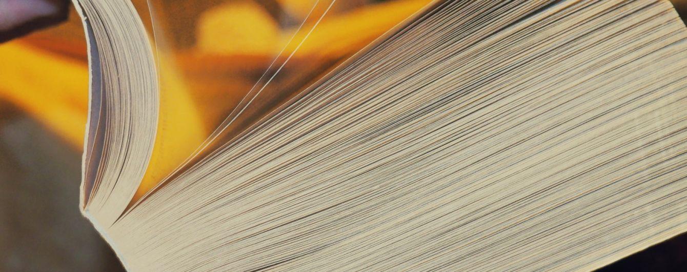 Известное британское издательство образовательной литературы откажется от печатных книг
