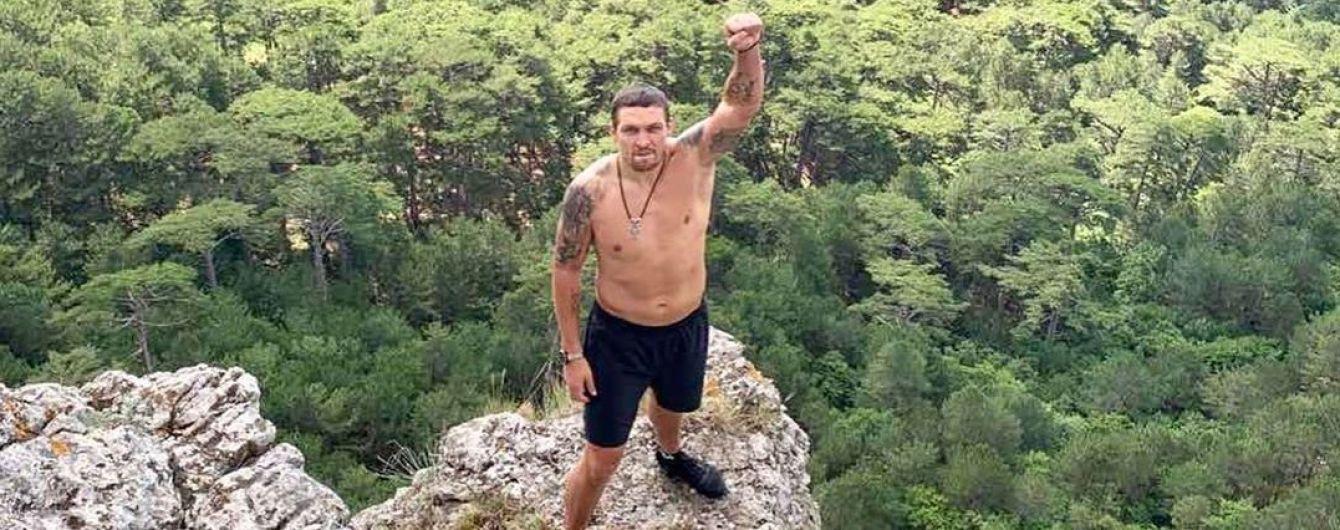 Усик перед дебютом в супертяжелом весе провел тренировку в Крыму