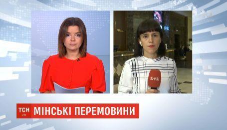 На засіданні ТГК у Мінську обговорять повернення українських моряків та обмін полоненими