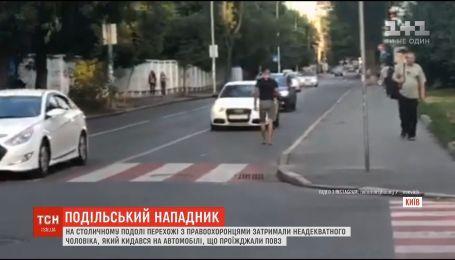 Правоохоронці у столиці затримали чоловіка, який кидався на автомобілі