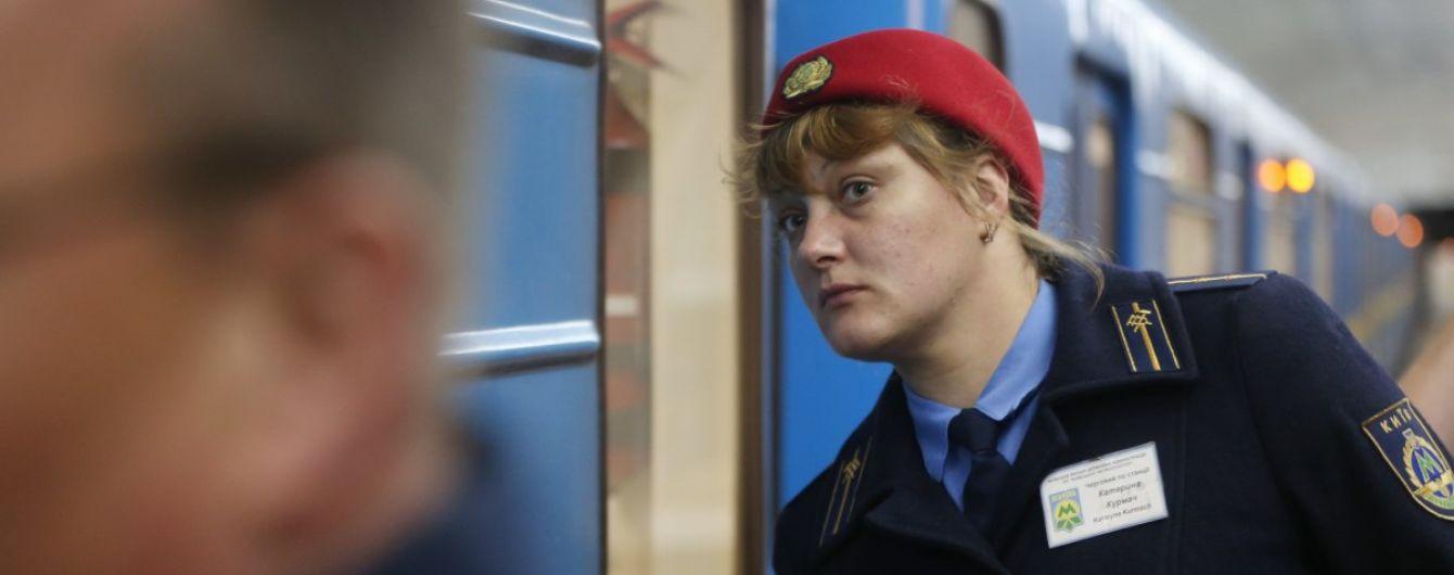 В День Независимости закроют некоторые станции киевское метро