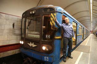 На выходных в Киеве возможно ограничение работы метрополитена