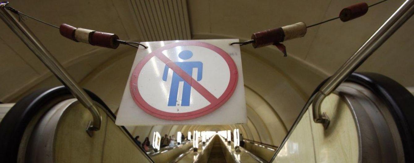 В субботу в Киеве ограничат работу трех станций метро