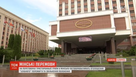 """На переговорах в Минске будут обсуждать """"хлебное перемирие"""" и освобождение пленных"""