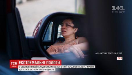 В Киеве плотные пробки перегородили будущей маме дорогу к акушерам