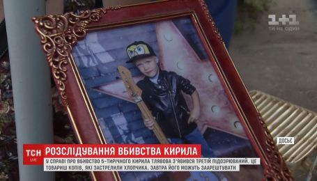 В деле об убийстве 5-летнего Кирилла появился третий подозреваемый