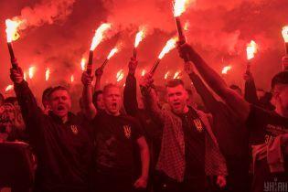 Розслідувачі Bellingcat заявили, що українські праворадикали потай отримують кошти від держави