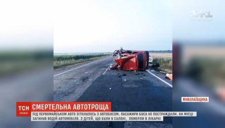 Под Первомайском авто столкнулось с автобусом, погиб водитель и двое детей