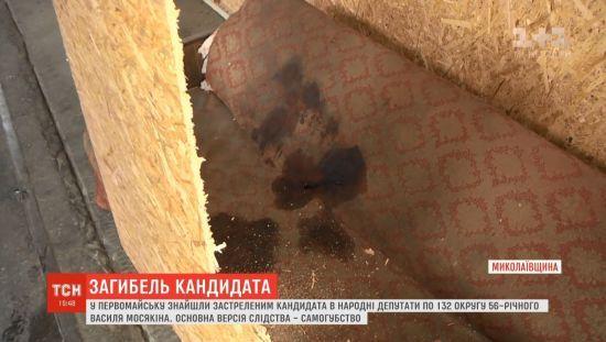 Самогубство під сумнівом: кандидат у нардепи з Миколаївщини міг мати борги і заважати опонентам