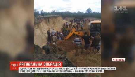 10-летнего мальчика, которого искали под завалами песка, нашли мертвым