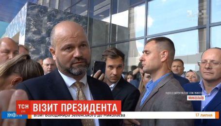 И.о. председателя Николаевской ОГА пообещал Зеленскому написать заявление на увольнение