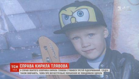 Подозрение в убийстве 5-летнего Кирилла получил гражданский Дмитрий Кривошея