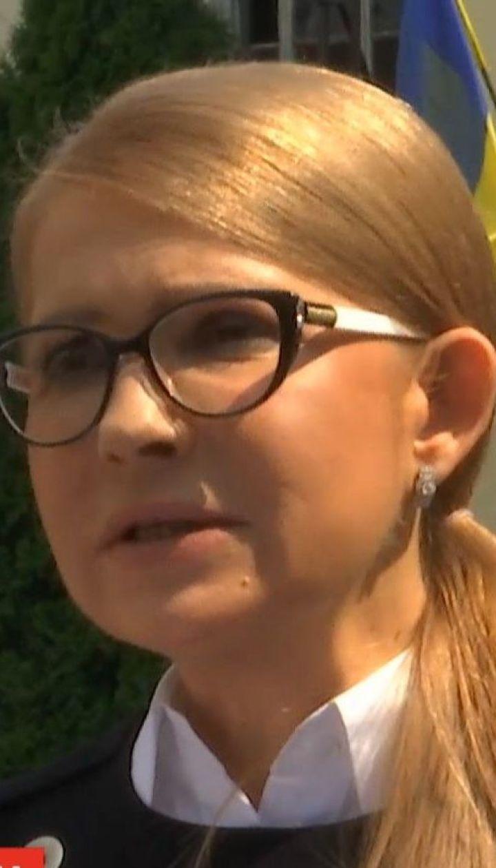 Юлія Тимошенко пішла до суду з позовом про порушення прав громадян на мінімальну пенсію