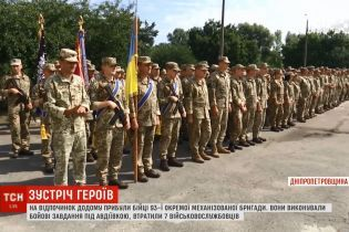 Легендарная 93-я бригада вышла на ротацию из зоны ООС