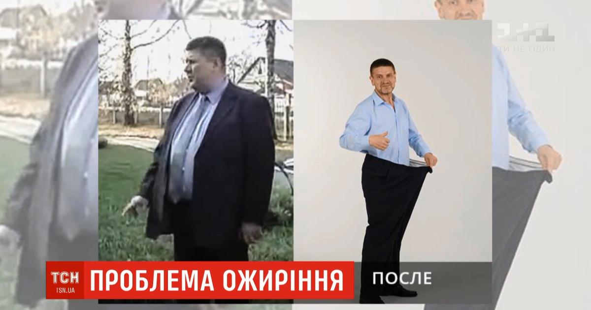 Каждый 11 человек в мире страдает от ожирения. Почему не стоит переедать