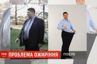 Кожна 11-та людина в світі страждає від ожиріння. Чому не варто переїдати