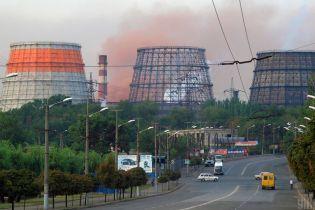 """""""Арселормиттал Кривой Рог"""" пообещал вложить почти 2 млрд долларов в экологическую программу для снижения уровня выбросов"""