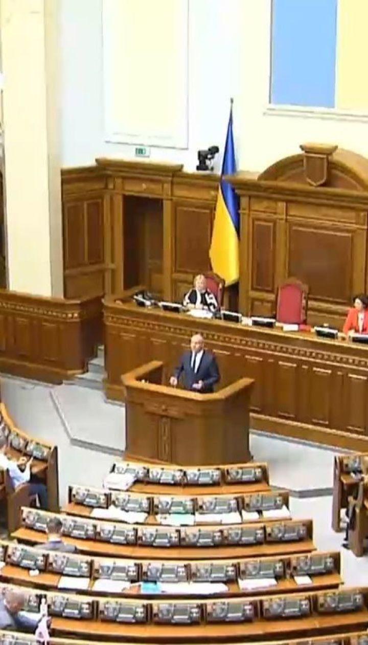 Внеочередное заседание Верховной Рады может не состояться из-за юридического казуса