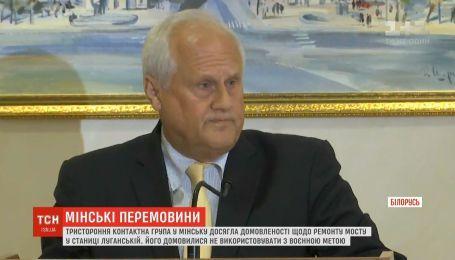 Тристороння контактна група досягла домовленостей щодо ремонту мосту в Станиці Луганській