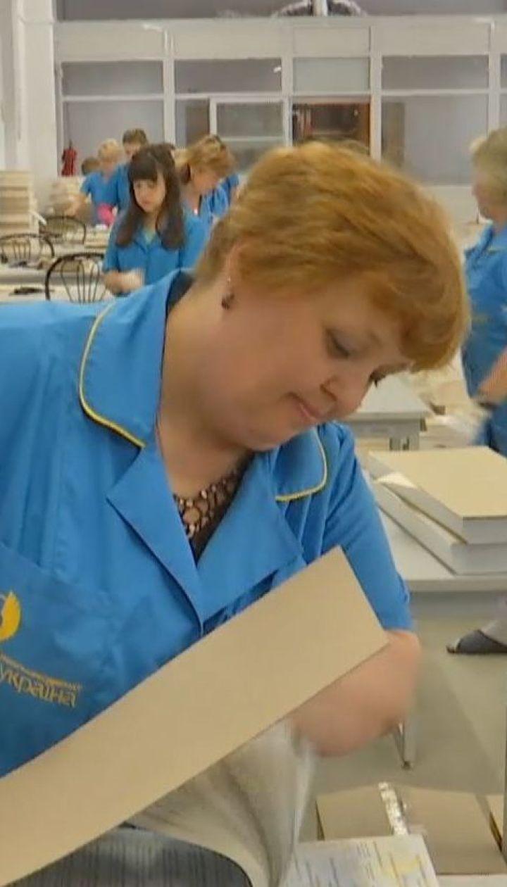Відбуваються останні приготування до позачергових парламентських виборів в Україні
