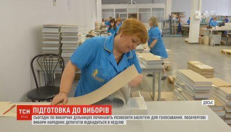 Происходят последние приготовления к внеочередным парламентским выборам в Украине