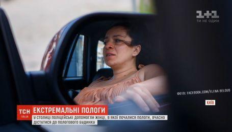 Экстремальные роды: полицейские помогли роженице добраться к больнице