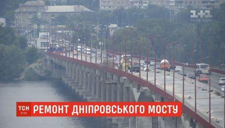 В мэрии Днепра утверждают, что перекрытие моста - это вынужденная мера
