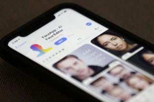 Лидер демократов в Сенате США призвал ФБР проверить российское приложение FaceApp