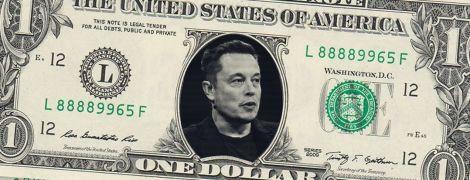 ТСН stories. Илон Маск и Марк Цукерберг. Бизнесмены с заработной платой в один доллар
