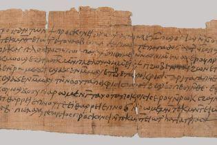 Вчені знайшли найстаріший лист, написаний християнином