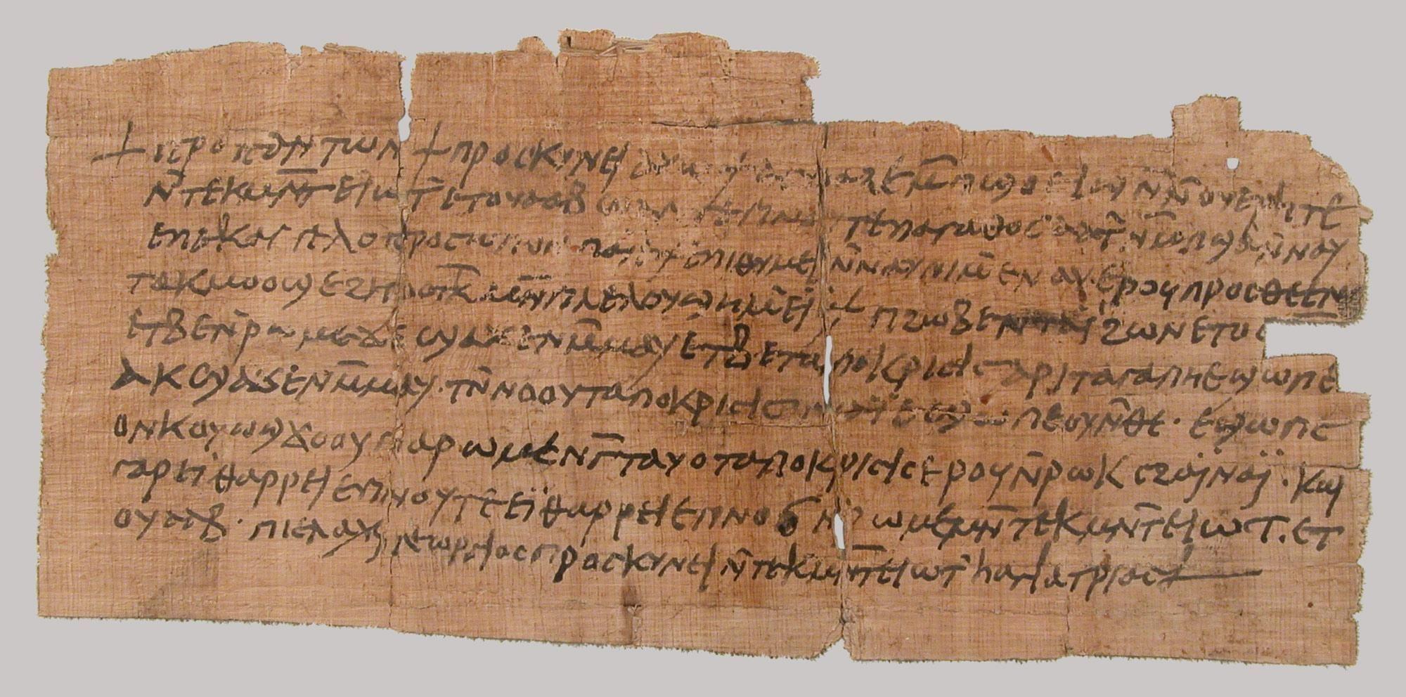 папірус, найстаріший лист, написаний християнином