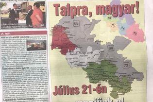На Закарпатті газета угорської меншини зобразила частину України своєю територією, СБУ вже відкрила провадження