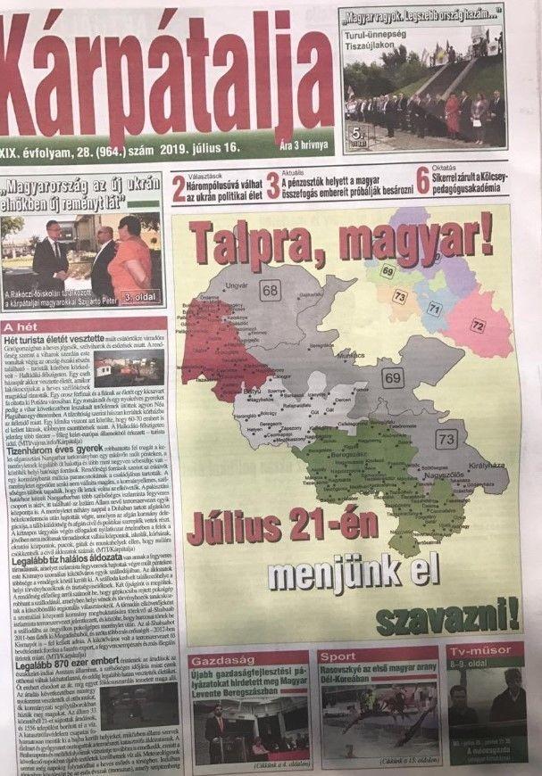 угорська газета