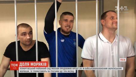 Волкер: Продление ареста пленным морякам - это попытка РФ давить на президента Украины