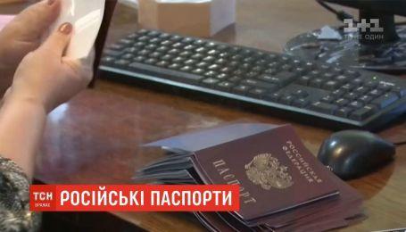 """В Офисе президента известие о решении Путина по поводу паспортов встретили """"с грустью и негодованием"""""""