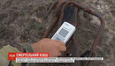ТСН найдет опасный чернобыльский артефакт, который пугает и манит туристов