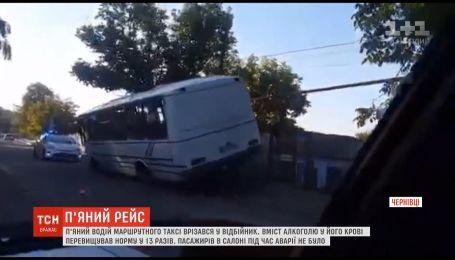 Пьяный водитель маршрутки не успел выйти на рейс, как спровоцировал аварию в Черновцах
